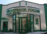Правительство России избавляется от Сбербанка