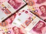 Китай продвигает юань в «Большую семёрку»