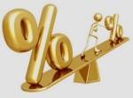 Возможно повышение цен, из-за валютного сбора