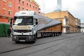 Украина не получила от России документации по проверке Roshen