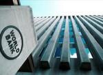 Всемирный банк начал говорить о дефолте США