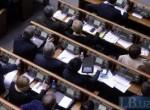 Верховная Рада упростила регистрацию бизнеса
