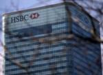 Британский банк оштрафован на рекордную сумму