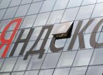 Акции Яндекса внезапно снизились в цене