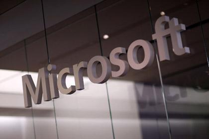 Капитал Microsoft превысил 300 млрд долл