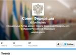 Совет Федерации завел несколько аккаунтов
