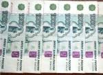 Северо-Кавказкий банк начал выдавать тендерные кредиты