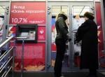 ЦБ назвал пять банков-нарушителей