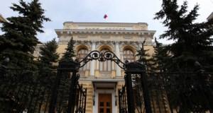 ЦБ советует подтверждать банковские гарантии