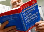 В России придумали новый кодекс для государственных компаний