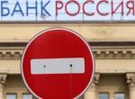 Банк «Россия» будет работать только на территории РФ