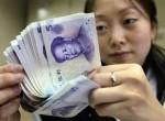 Инвестиции экономики Китайской Народной Республики