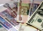 Курс доллара в РФ вырос