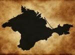 Европейски союз принял решение о запрете импорта товаров с территории Крыма