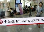 СМИ сообщили о нежелании банков Китая ссориться с Западом из-за России