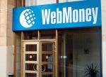 Эксперты рассказали о возможном будущем сервиса Webmoney в Украине