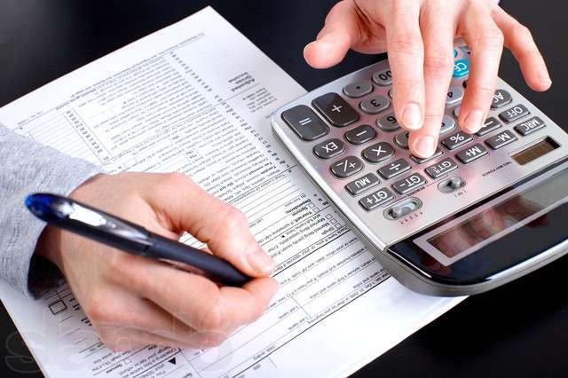 Осуществление бухгалтерских услуг