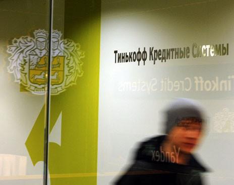 Банк Тинькова может объявить об IPO