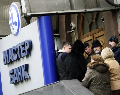 Почему ЦБ закрывает банки?