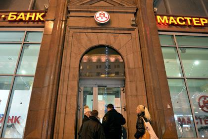 Можно ли договориться с банком об отсрочке по выплате кредита?