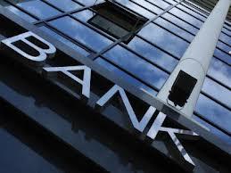 Россияне задолжали банкам рекордную сумму