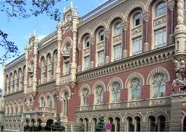 В планы Нацбанка Украины не будет входить ограничение доступа к депозитам