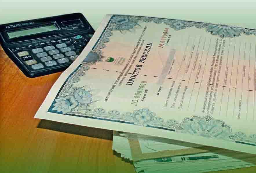 Что делать, чтобы спастись от кредитора?
