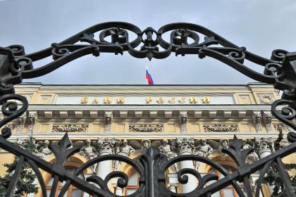 Что такое ставка рефинансирования и что это значит для России