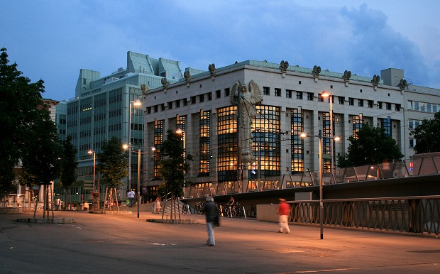 Бесплатное обучение в Вене