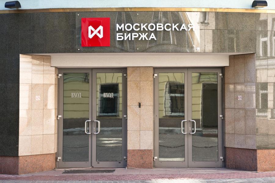 Центральный банк распродал акции, которые принадлежали Московской бирже