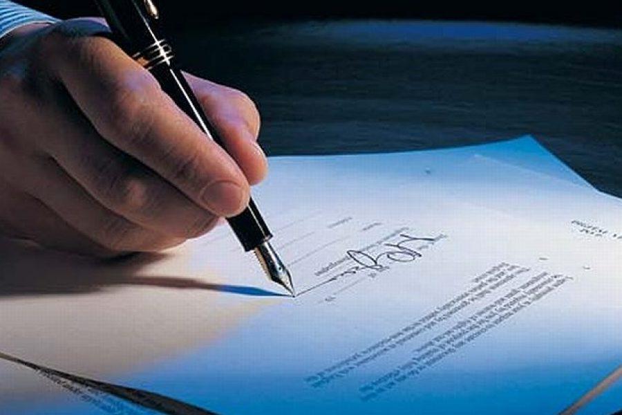 Образец срочного трудового договора. Полная информация