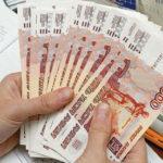 Можно ли получить кредит без прописки в паспорте?