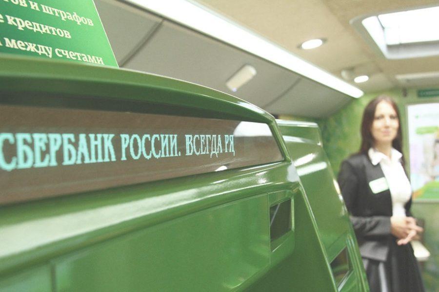 Куда писать жалобу на сбербанк россии