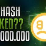 NiceHash взломали: официальная информация