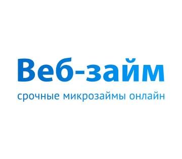 Все займы под низкий процент в Москве